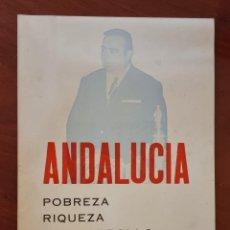 Libros de segunda mano: ANDALUCIA. FERNANDO J. PORTILLO SCHARFHAUSEN. CADIZ, 1971. PAGS: 44.. Lote 272864493