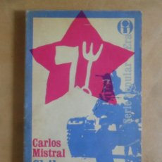 Libros de segunda mano: CHILE: DEL TRIUNFO POPULAR AL GOLPE FASCISTA - CARLOS MISTRAL - ED. ERA - 1974. Lote 273405153