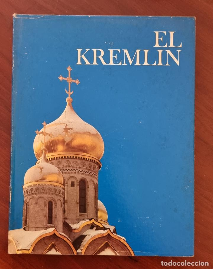 EL KREMLIN. ABRAHAM ASCHER. ED. NEWSWEEK. MADRID, 1974. PAGS: 172. (Libros de Segunda Mano - Historia - Otros)