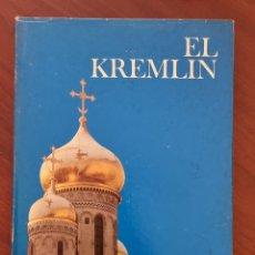 Libros de segunda mano: EL KREMLIN. ABRAHAM ASCHER. ED. NEWSWEEK. MADRID, 1974. PAGS: 172.. Lote 273632728