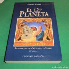 Libros de segunda mano: EL 12º PLANETA - ZECHARIA SITCHIN (LIBRO COMO NUEVO) EDICIÓN 2014 [DESCATALOGADO]. Lote 274557608