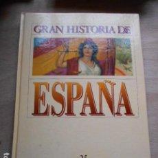 Libros de segunda mano: GRAN HISTORIA DE ESPAÑA Nº 25 LA SEGUNDA REPÚBLICA. Lote 275071283