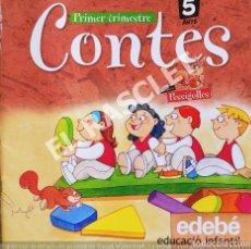 Libros de segunda mano: PRIMER TRIMESTRE - CONTES - PROJECTE PESSIGOLLES - EDITORIAL EDEBE - 5 ANYS. Lote 277075058