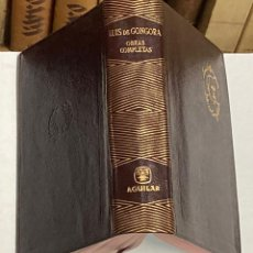 Libros de segunda mano: AÑO 1961 - OBRAS COMPLETAS DE LUIS DE GÓNGORA - AGUILAR COLECCIÓN JOYA 5ª EDICIÓN. Lote 277077928