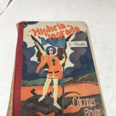 Libros de segunda mano: LOTE DE LIBROS ANTIGUOS EDUCACION. Lote 277143853