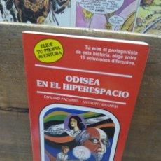 Livros em segunda mão: ELIGE TU PROPIA AVENTURA. TIMUN MÁS. 22. ODISEA EN EL HIPERESPACIO.. Lote 277167523