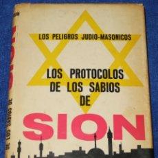 Libros de segunda mano: LOS PROTOCOLOS DE LOS SABIOS DE SION - M.E.JOUIN - EDITORIAL EPOCA (1979). Lote 277269688