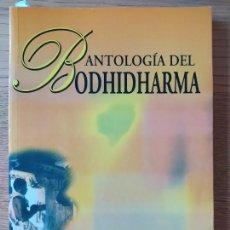 Libros de segunda mano: BUDISMO. ANTOLOGÍA DEL BODHIDHARMA BROUGHTON, JEFFREY PUBLICADO POR KIER, 2002. Lote 277613448