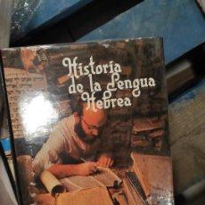 Libros de segunda mano: HISTORIA DE LA LENGUA HEBREA. ANGEL SÁENZ-BADILLOS. EDITORIAL AUSA, BARCELONA, 1988. NUEVO. Lote 277658008