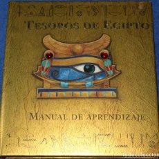 Libros de segunda mano: TESOROS DE EGIPTO - MANUAL DE APRENDIZAJE - MONTENA (2006). Lote 277666638