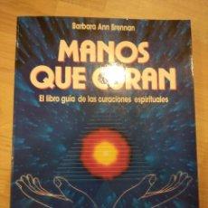 Libros de segunda mano: 'MANOS QUE CURAN'. BARBARA ANN BRENNAN. Lote 277760158