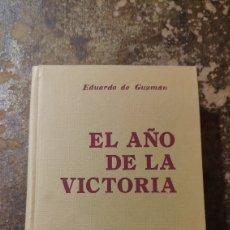 Libros de segunda mano: EL AÑO DE LA VICTORIA (EDUARDO DE GUZMÁN) (G. DEL TORO EDITOR). Lote 277844638