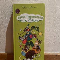 Libros de segunda mano: BUSCA Y ENCUENTRA EN LA HISTORIA CHIERRY LAVAL. Lote 277853788