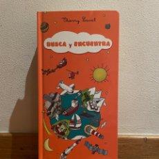 Libros de segunda mano: BUSCA Y ENCUENTRA CHIERRY LAVAL. Lote 277853813