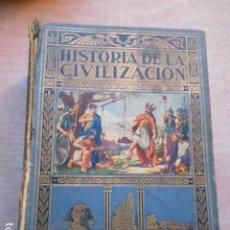 Libros de segunda mano: HISTORIA DE LA CIVILIZACIÓN 1934. Lote 278163918