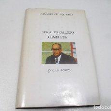 Libros de segunda mano: ÁLVARO CUNQUEIRO OBRA EN GALEGO COMPLETA POESÍA- TEATRO I W8308. Lote 278182223