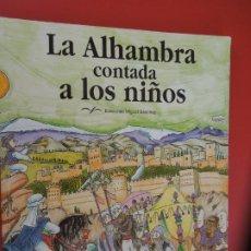 Libros de segunda mano: LA ALHAMBRA CONTADA A LOS NIÑOS - EDICIONES MIGUEL SANCHEZ 1997TEXTO RICARDO VILLA REAL. DIBUJOS PIL. Lote 278266758