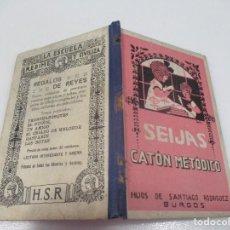 Libros de segunda mano: JOSÉ GONZÁLEZ SEIJAS CATÓN METÓDICO DE LOS NIÑOS W8343. Lote 278354473
