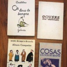 Libros de segunda mano: CASTELAO, ÁLVARO CUNQUEIRO LOTE DE CUATRO LIBROS GALICIA,. Lote 278616808
