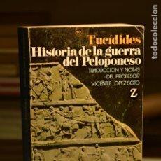 Libros de segunda mano: TUCÍDIDES- HISTORIA DE LA GUERRA DEL PELOPONESO- EDITORIAL JUVENTUD. Lote 278631858