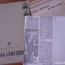 Libros de segunda mano: ANA LENTSH (OLEOS Y DIBUJOS 1971-1975) SALA ARIBAU.BARCELONA 1975. Lote 278753658