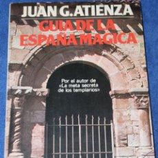 Libros de segunda mano: GUÍA DE LA ESPAÑA MÁGICA - JUAN G. ATIENZA - EDICIONES MARTÍNEZ ROCA (1982). Lote 278849113