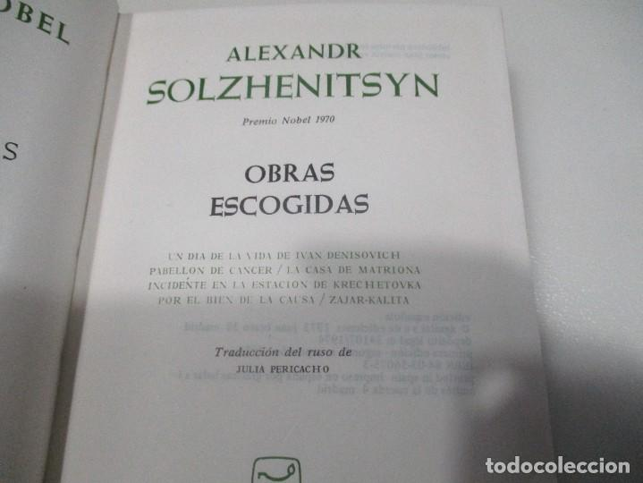 Libros de segunda mano: RUDOLPF CHRITOPH EUCKEN Obras escogidas W8395 - Foto 3 - 278882643
