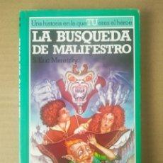 Libros de segunda mano: LA BÚSQUEDA DE MALIFESTRO, POR S. ERIC MERETZKY (ALTEA JUNIOR, 1986). EL REINO DE ZORK N°2.. Lote 279513828