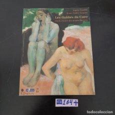 Libros de segunda mano: LES OUBLIES DU CAIRE. Lote 280129783