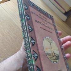 Libros de segunda mano: EL CICLO MITOLÓGICO IRLANDÉS Y LA MITOLOGÍA CELTICA, H.D. ARBOIS, ED. VISION, 1986. Lote 280831508