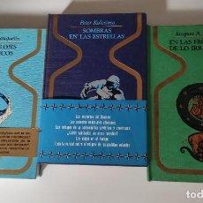 Libros de segunda mano: COLECCIÓN OTROS MUNDOS • LOTE 3 LIBROS. Lote 283042053