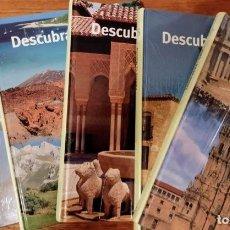 Libros de segunda mano: DESCUBRA NUESTRA TIERRA PUEBLO A PUEBLO. FORMATO GRANDE 5 TOMOS. CLUB INTERNACIONAL DEL LIBRO, 2006. Lote 284035923