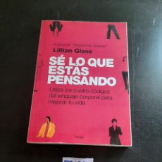 Libros de segunda mano: SE LO QUE ESTAS PENSANDO. Lote 284210848
