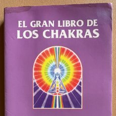 Livros em segunda mão: EL GRAN LIBRO DE LOS CHAKRAS. SHALILA SHARAMON / BODO J. BAGINSKI. Lote 284663488
