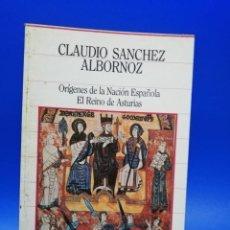 Libros de segunda mano: CLAUDIO SANCHEZ ALBORNOZ. ORIGENES DE LA NACION ESPAÑOLA EL REINO DE ASTURIAS. 1985. PAGS. 354.. Lote 285069688