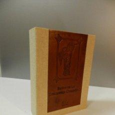 Libros de segunda mano: FACSIMIL BEATO DE LIEBANA CORSINI - EDITORIAL SILOÉ - CÓDICE BIBLIOTECA CORSINIANA INCLUYE ESTUDIOS. Lote 285140308