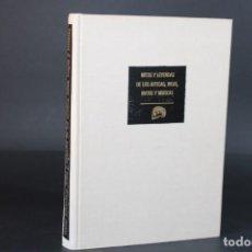 Libros de segunda mano: MITOS Y LEYENDAS DE LOS AZTECAS,INCAS,MAYAS Y MUISCAS / WALTER KRICKEBERG. Lote 286322868