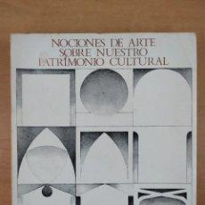 Libros de segunda mano: NOCIONES DE ARTE SOBRE NUESTRO PATRIMONIO CULTURAL / VARIOS AUTORES / 1983. Lote 287210113