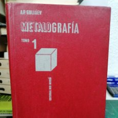 Libros de segunda mano: METALOGRAFÍA. TOMO 1. GULIÁEV. Lote 287220793