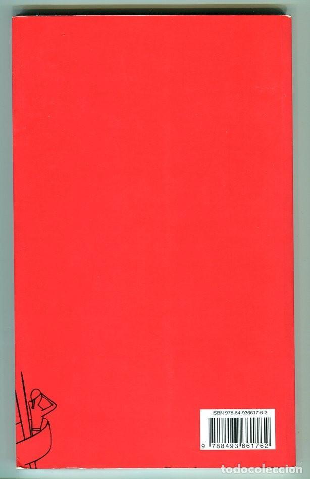 Libros de segunda mano: CUÁNTO DURA CUANTO - MARIA ELOY-GARCIA , EL GAVIERO EDICIONES 2010 - Foto 2 - 287993393