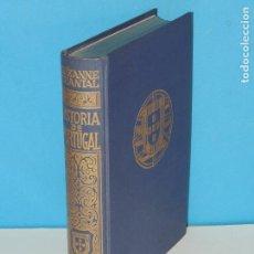 Libros de segunda mano: HISTORIA DE PORTUGAL.-SUZANNE CHANTAL. Lote 288057548