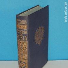 Libros de segunda mano: HISTORIA DE RUSIA .- EDWARD KRAKOWSKI. Lote 288059383