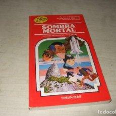 Libros de segunda mano: LIBRO ELIGE TU AVENTURA - SOMBRA MORTAL - NUM. 33. Lote 288489428