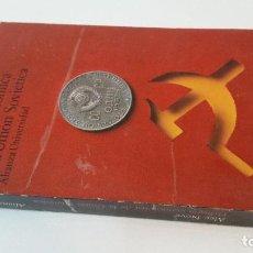 Libros de segunda mano: 1973 - ALEC NOVE. HISTORIA ECONÓMICA DE LA UNIÓN SOVIÉTICA - ALIANZA UNIVERSIDAD. Lote 288674623