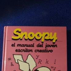 Libros de segunda mano: SNOOPY EL MANUAL DEL JOVEN ESCRITOR CREATIVO - TEXTO DE BIANCA PITZORNO. Lote 288678463