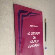 Libros de segunda mano: EL UMBRAL DEL MUNDO ESPIRITUAL / RUDOLF STEINER / EDITORIAL RUDOLF STEINER 1994. Lote 288909978