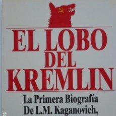 Libros de segunda mano: EL LOBO DEL KREMLIN (LAZAR M. KAGANOVICH, CREADOR DEL KGB).. Lote 288984153