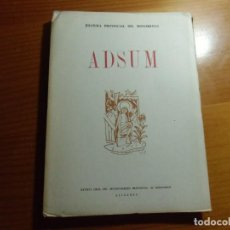 Libros de segunda mano: ADSUM.REVISTA ORAL DEL DEPARTAMENTO PROVINCIAL DE SEMINARIOS.ALICANTE,1953.INTERESANTE VER INDICE.. Lote 289492333