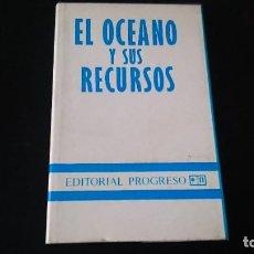 Libros de segunda mano: EL OCÉANO Y SUS RECURSOS - EDITORIAL PROGRESO MOSCÚ 1979 - TRADUCCIÓN AURELIO VILAS. Lote 289507553