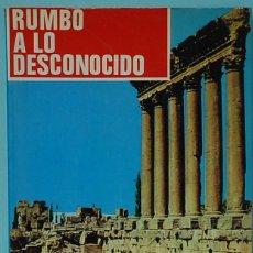 Libros de segunda mano: RUMBO A LO DESCONOCIDO Nº 1. REVISTA KARMA 7. NUMEROS. 50, 63, 64, 71.. Lote 290030003